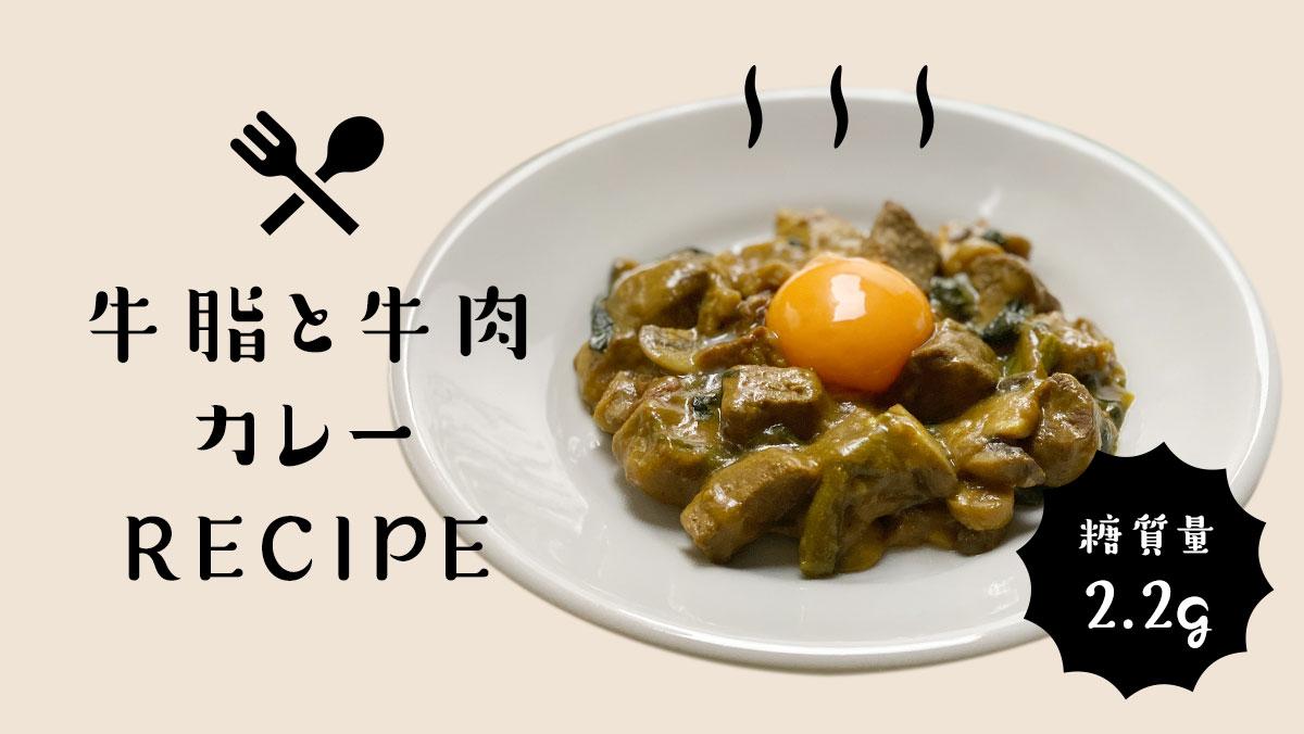 金森式ダイエット レシピ